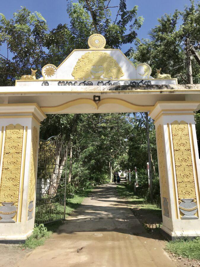 Temple Hiriketiya Sri Lanka